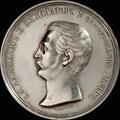 «За трудолюбие и искусство. 1867»