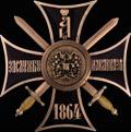 Знак отличия за службу на Кавказе