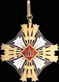 Знак Гранд-офицера ордена Великого князя Литовского Гядиминаса