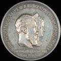 «В память коронации Александра III и Марии Федоровны. 1883»