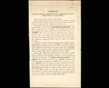 Описание признаков подложности кредитных билетов пятирублевого достоинства образца 1895 года, 1-го рода подделки