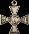 Знак отличия военного ордена Святого Георгия без степени № 96697