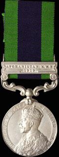 Наградная медаль «Индия» с планкой «AFGANISTAN N.W.F. 1919»