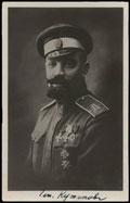 Фотооткрытка с портретом генерала А.П. Кутепова