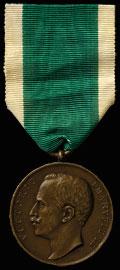 Наградная медаль «В память землетрясения 28 декабря 1908 в Калабрии и на Сицилии»