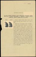 Описание 2-го рода подделки кредитного билета 500-рублевого достоинства образца 1898 г.