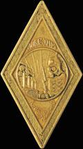 Знак «ДОБРОХИМ Крымской ССР»