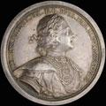 <b>«В память взятия Эльбинга. 28 января 1710»</b>