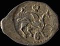 Деньга 1462–1505 гг.
