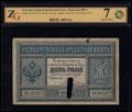 Государственный кредитный билет 10 рублей 1887 г.