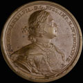 <b>«В память взятия Ниеншанца. 14 мая 1703»</b>