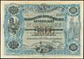 Скандинавское акционерное общество по обработке кофе. 5 000 крон 1897 г.