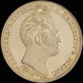 Рубль 1839 г.