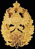Знак об окончании Рижского Политехнического Института