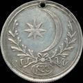 «Русскому десанту на Босфоре».  1833 г.