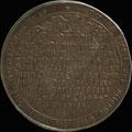 Германия. Крестильный талер 1797 г.