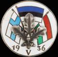 Знак «V Конгресс финно-угорских народов.1936»