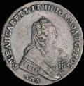 Рубль 1755 г.