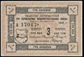 Голутвин (Коломна). Общество потребителей при Коломенском машиностроительном заводе. Контрмарка 3 копейки 1916 г.