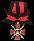 Знак ордена Святого равноапостольного князя Владимира IV степени c мечами и бантом
