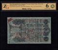Агитационная надпечатка на Областном кредитном билете Урала. 5 рублей 1918 г.