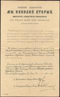Указ о пожаловании Г.Ф. Соловьева кавалером ордена Святого Станислава III степени