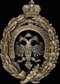 Фрачный знак для членов Санкт-Петербургского Археологического Института