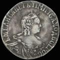 Рубль 1756 г.