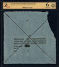 Государственная ассигнация 100 рублей 1785 г.