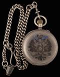 Часы карманные с Государственным гербом Российской империи с цепочкой и жетоном
