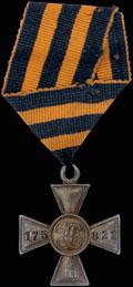 Знак отличия военного ордена Святого Георгия IV степени № 175 822