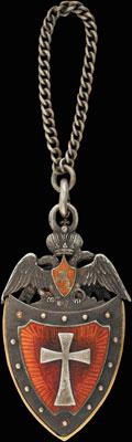 Жетон Лейб-гвардии Волынского полка