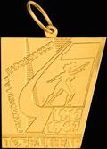 Медаль победителюIV Спартакиады народов СССР, посвященной 50-летию Октября
