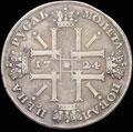 <b>Рубль 1724 г.</b>