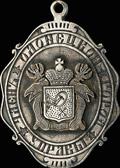 Знак члена городской управы Олонецкой губернии