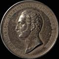 «За трудолюбие и искусство. 1861»