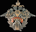 Знак 5 батальона 15 артиллерийской бригады