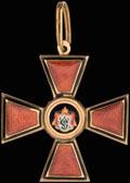 <i>Санкт-Петербург (Ленинград).</i> Знак ордена Святого Владимира IV степени