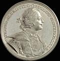 «В память военных успехов 1710 года»