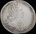 <b>Рубль 1727 г.</b>