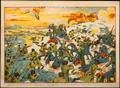 Плакат «Наступление на Краковъ»