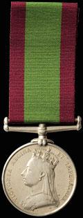Наградная медаль «Афганистан»