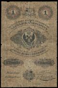 Царство Польское. Польский банк. Банковский билет 1 рубль серебром 1864 г.