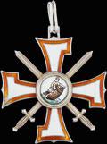 Военный орден Лачплесиса III степени