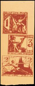 Никольск-Уссурийск. Христианский союз УМСА. Чешская кантина. 1, 2 и 3 рубля