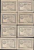 Лот из восьми расчетных бон Управления хозяйственными предприятиями ВУЦИК 1923 г.: