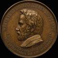 «В память открытия памятника М.И. Глинке в Смоленске. 1885»