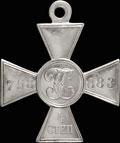 Георгиевский крест IV степени № 758 883
