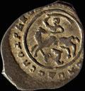 Деньга 1435–1455 гг.