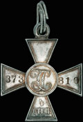 Георгиевский крест IV степени № 373 810